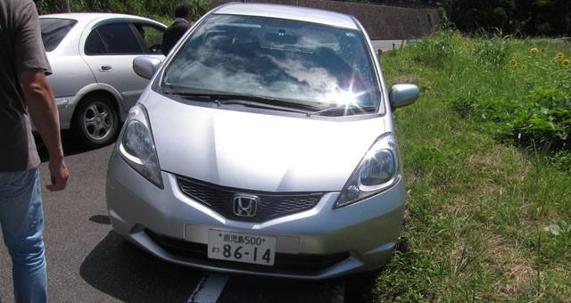 yakushima3-04
